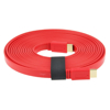 Picture of ULT-UNITE 4012-1415 SLIM HDMI CABLE 5METER RED