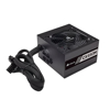 Picture of CORSAIR CX650M 650W POWER SUPPLY